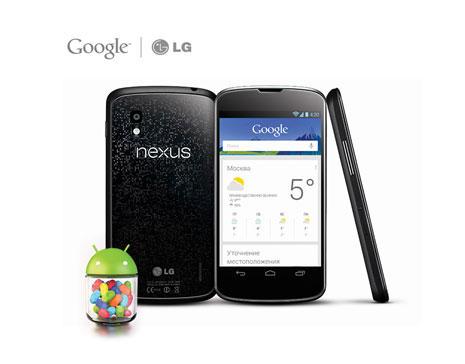 LG-nexus-one-360x296