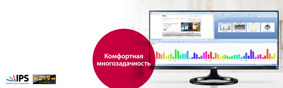 LG ULTRAWIDE МОНИТОРЫ