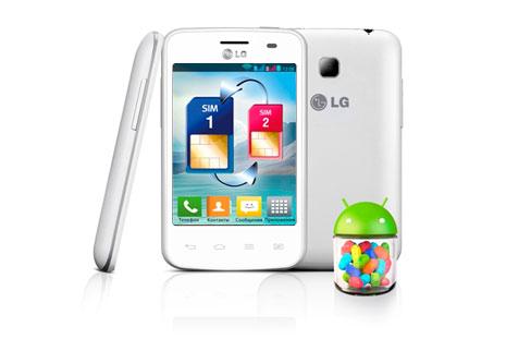 Смартфон LG Optimus L3 II Dual E435