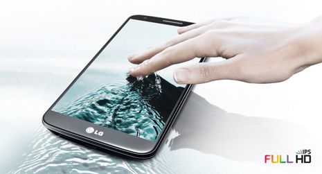 lg-mobile-G2-feature-display-image
