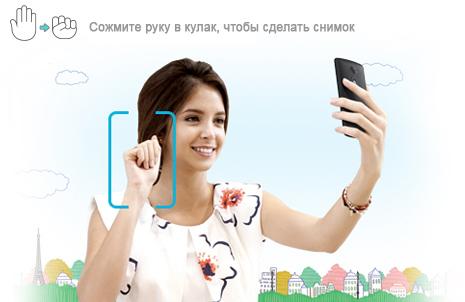 Смартфон LG L Fino D295